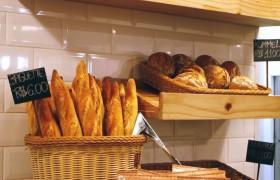 Baguette, Ciabatta, Pão campanha, Pão com Kümmel, Scones, pães orgânicos, entre outros.